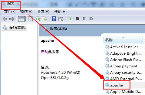 PHP快速建站步骤二